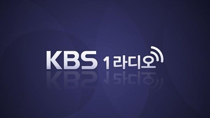 KBS1RADIO
