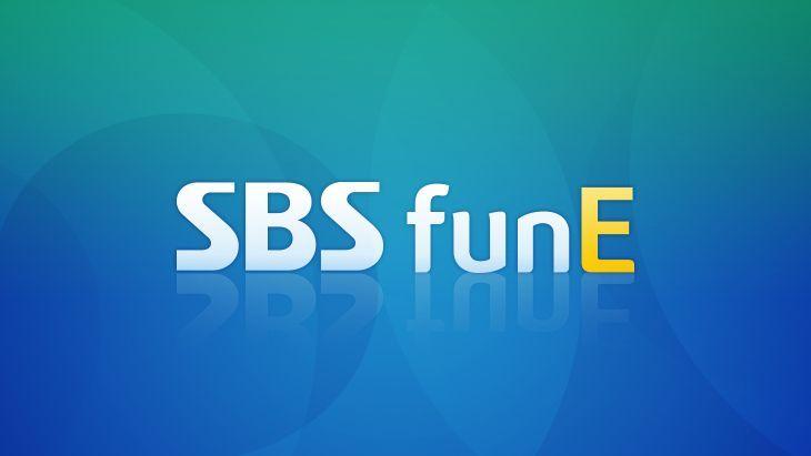 SBS funE