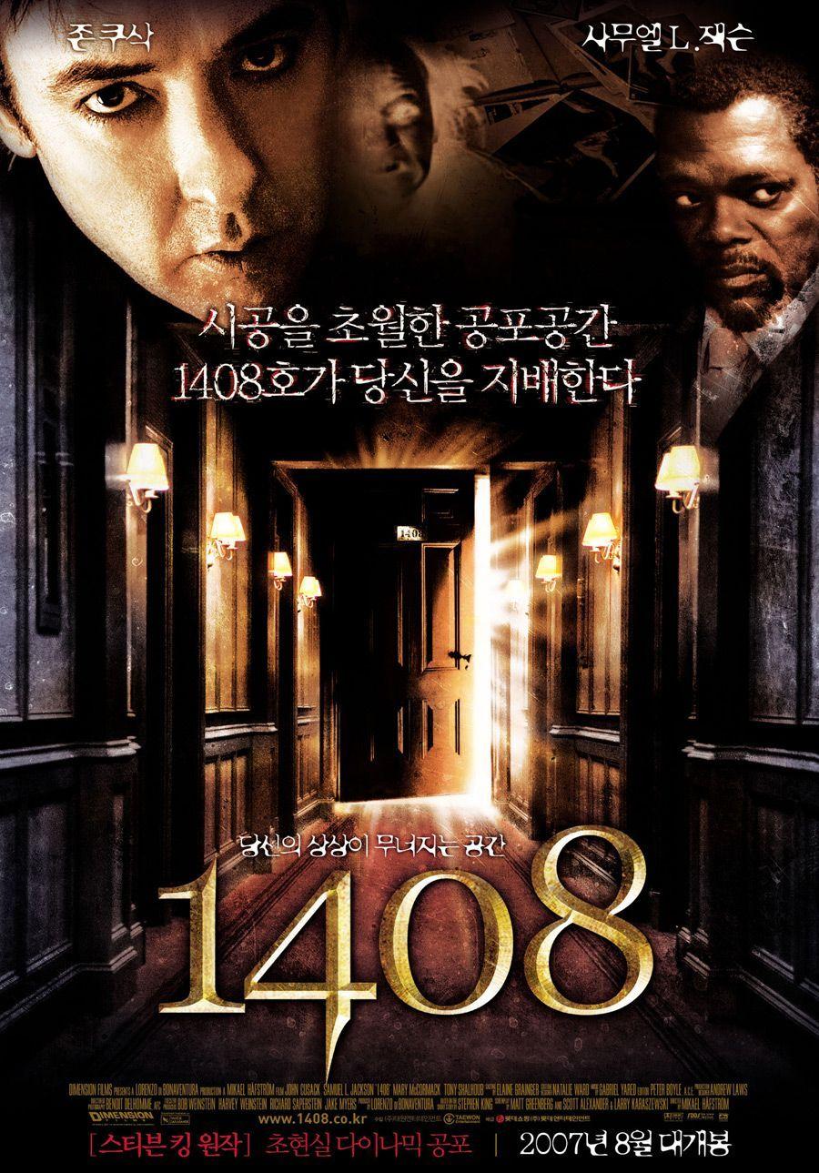 [감독판] 1408
